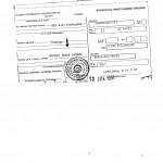 Potrdilo o nakazilu 136 milijonov dinarjev z Omanovega računa pri SIB na Promdei banko,  Zagreb. (10. 7. 1991).